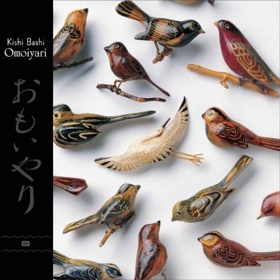Kishi-Bashi-Omoiyari-press-shot.jpg