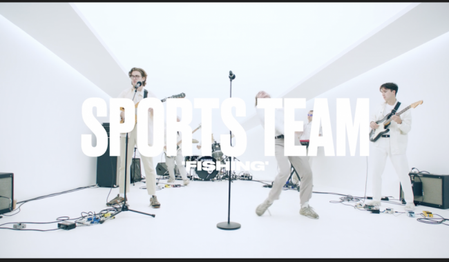 sports-team-vevo-ones-to-watch-2020-live-session-scaled.png